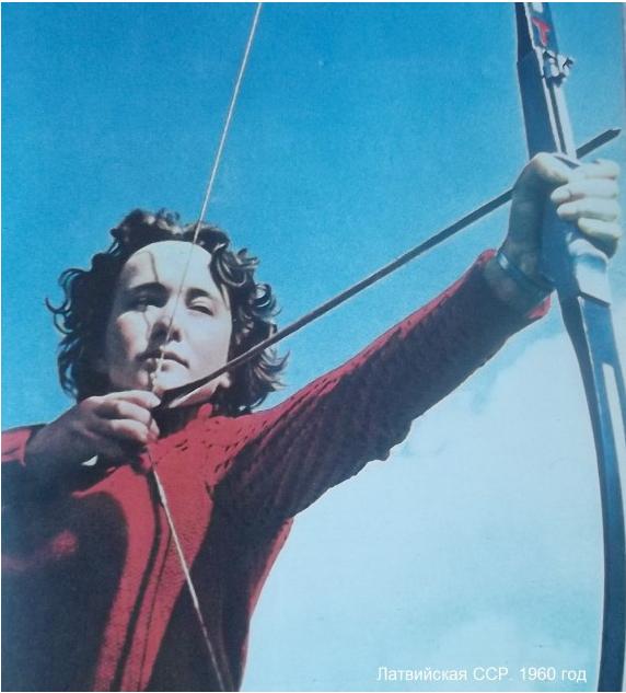 Latvijas PSR 1960.gads