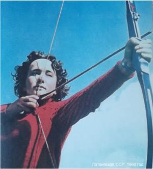 Archery in Latvia in 1960